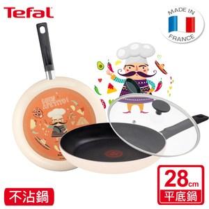 Tefal法國特福 小廚師彩繪系列28CM不沾平底鍋-墨西哥風情(加蓋