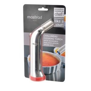 法國mastrad 主廚用瓦斯噴槍銀