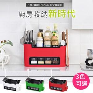 【三房兩廳】廚房用具多功能收納調味盒-紅色