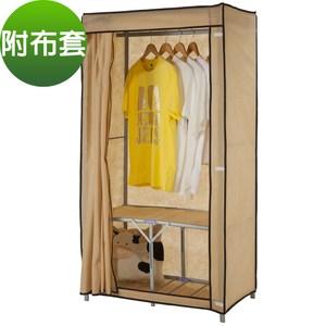 【頂堅】寬95公分(攜帶型折疊式)鐵管吊衣櫥/吊衣架-附布套4色可選淡藍色