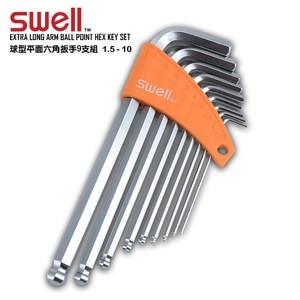 【SWELL】1.5-10MM球型平面六角扳手9支組 077-04ML