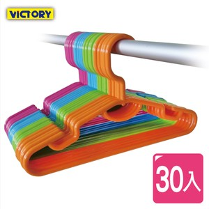 【VICTORY】繽紛多功能兒童衣架(30入組)