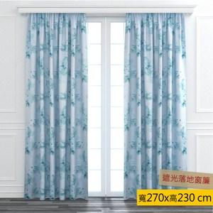 HOLA 宣染防蟎抗菌遮光落地窗簾 270x230cm 藍