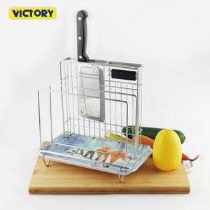 【VICTORY】不鏽鋼刀具砧板架