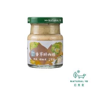 香草鮮肉罐-鮪魚綠貽貝配方