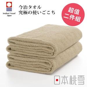 日本桃雪【今治飯店浴巾】超值兩件組 米黃