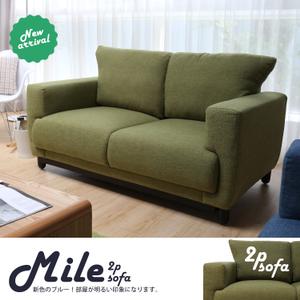 H&D Mile 邁爾北歐寬敞激厚雙人沙發-深綠