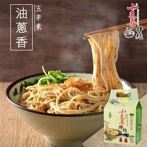 【小夫妻拌麵】6袋組(六種口味任選)油蔥×6