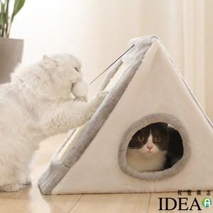 【IDEA】Miu半封閉式二用折疊多功能貓屋/劍麻抓板銀灰