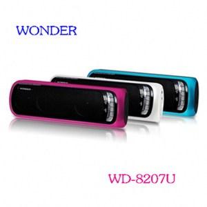 WONDER 旺德USB/MP3/FM 隨身音響 WD-8207U (粉色)