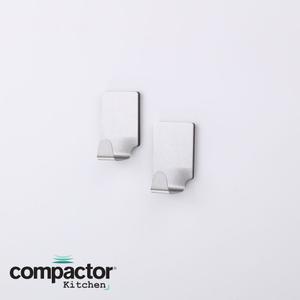法國品牌Compactor磁鐵掛勾 (2入組)