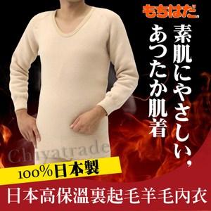 【HOT WEAR】日本製機能裏起毛高保暖羊毛長袖上衣衛生衣(男)M號