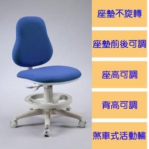 [特價]《C&B》資優家學童安全椅-藍色