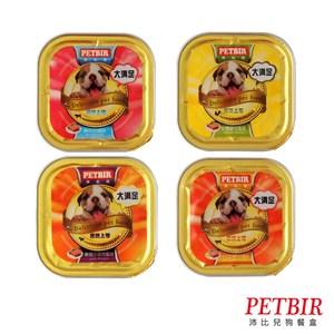 【沛比兒】狗餐盒100g*48盒【口味現貨平均混搭】(C801A01-2)