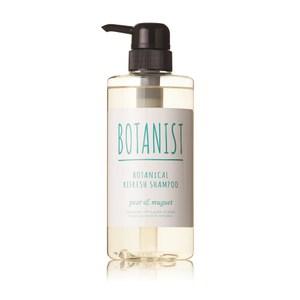 BOTANIST 植物性舒涼洗髮精-滋潤型(西洋梨&鈴蘭)