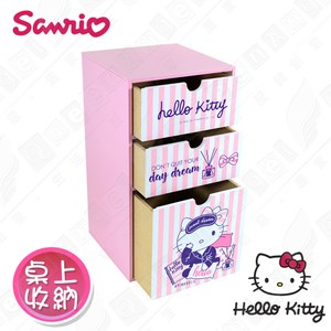 【Hello Kitty】文青風凱蒂貓 直立式桌上三抽盒(正版授權)