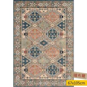 皇宮絲毯67x105cm 喀布爾