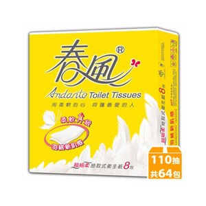 春風 柔膚感抽取衛生紙 羽絨110抽(8包x8串/箱)