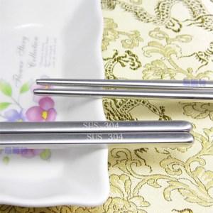 【易麗特】304不鏽鋼方形筷(24雙入)