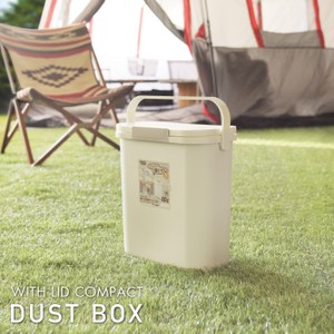 【日本RISU】H&H 手提攜帶式防臭小型垃圾桶10L
