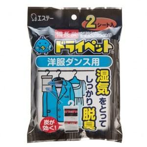ST備長炭吊掛式吸濕脫臭小包-衣櫃用(51gx2)