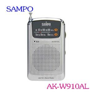 SAMPO  聲寶收音機 AK-W910AL