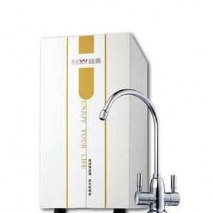 龍泉 LC-484 廚下型冷熱飲水機 (4公升 含鵝頸 ) 含安裝