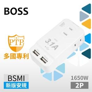 BOSS 3插2P分接式高溫斷電USB插座