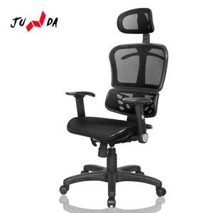 【JUNDA】騎士全網收納辦公椅/電腦椅(黑)
