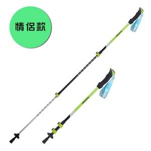 【PUSH! 戶外登山用品】耐磨精製鎢鋼杖尖+鎖緊系統的3節伸縮式登山男款草綠