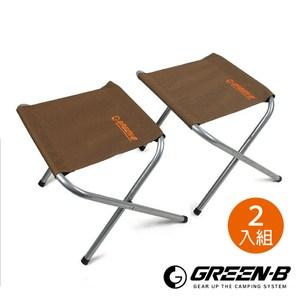 【Green-B】戶外便攜馬扎折疊凳 釣魚椅2入組 附收納袋