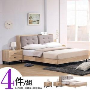 【艾木家居】保維6尺床組四件組