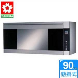 【櫻花】Q-7580 雙效殺菌烘碗機(90CM)