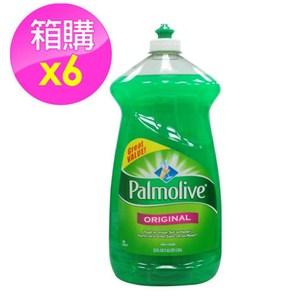 【美國 Plamolive】棕欖濃縮洗潔精/6入箱購(52oz/1530ml*6