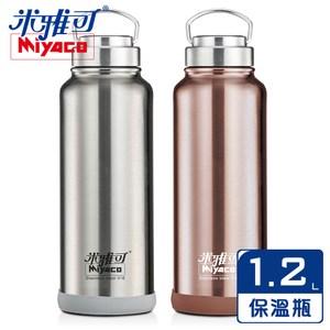 【米雅可 Miyaco】經典#316不銹鋼廣口真空保溫瓶 1200ml不銹鋼色