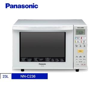 【感恩季】Panasonic國際牌 23L烘燒烤變頻微波爐 NN-C236