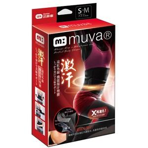 muva遠紅外線機能爆汗塑腰 L~XL