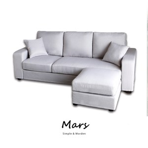 【obis】MARS自然風L型布沙發(兩色可選)灰色