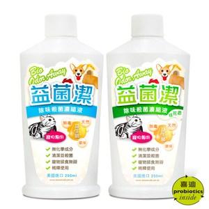 【益菌潔】居家清潔系列 除味殺菌濃縮液(寵物專用) 原味+桂花香