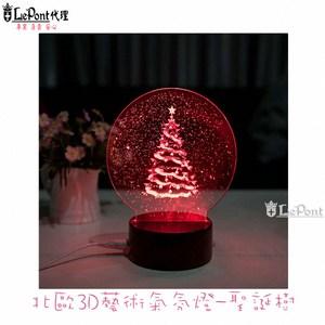 3D藝術氛圍燈-聖誕樹