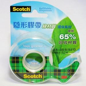 Scotch 隱形膠帶-環保綠系列3/4含膠台