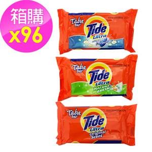Tide 潔淨洗衣皂 三款任選 箱購(96顆130g入/箱)
