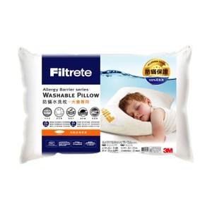 3M Filtrete防蟎水洗枕 大童專用(附純棉枕套)