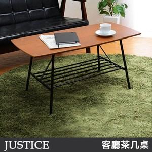 《C&B》Justice客廳茶几桌