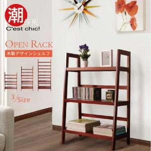 私の部屋實木三層梯形架