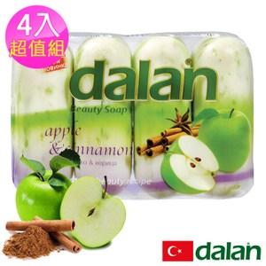 【土耳其dalan】蘋果肉桂護膚保濕皂90g X4 超值組