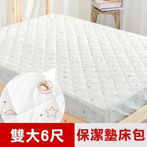 【奶油獅】星空飛行-美國抗菌防污鋪棉保潔墊床包-米(雙人加大6尺)