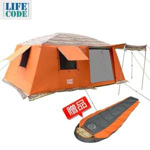 LIFECODE民族風《二房一廳》4-8人帳篷-三門三窗-桔色(送極光羽絨睡袋)