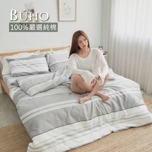 BUHO 天然嚴選純棉雙人四件式床包被套組(潮流都市)