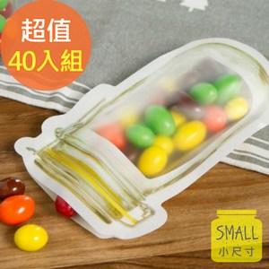 【佶之屋】可愛梅森瓶造型便攜式透明密封袋(小)-40入組